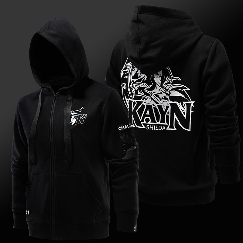 Quality LOL Shieda Kayn Hoodie League of Legends S7 Black Zip Up Sweatshirt
