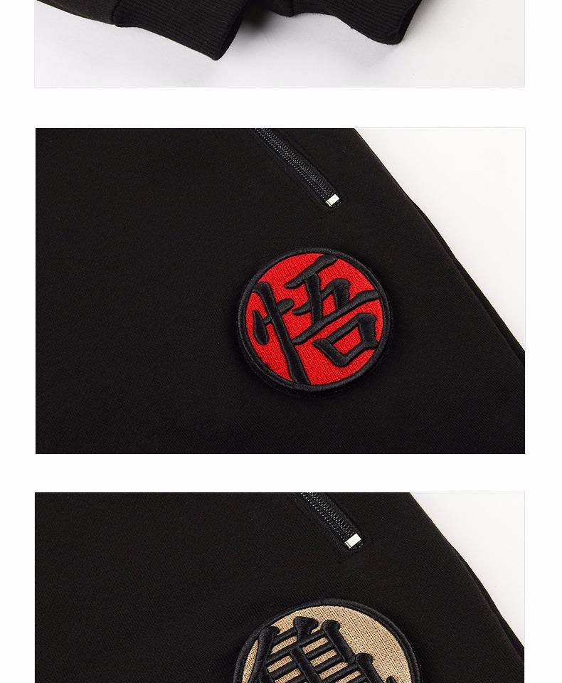 Дракон м'яч син Goku логотип толстовки DBZ майстер Roshi змінний липучка логотип чорні штани
