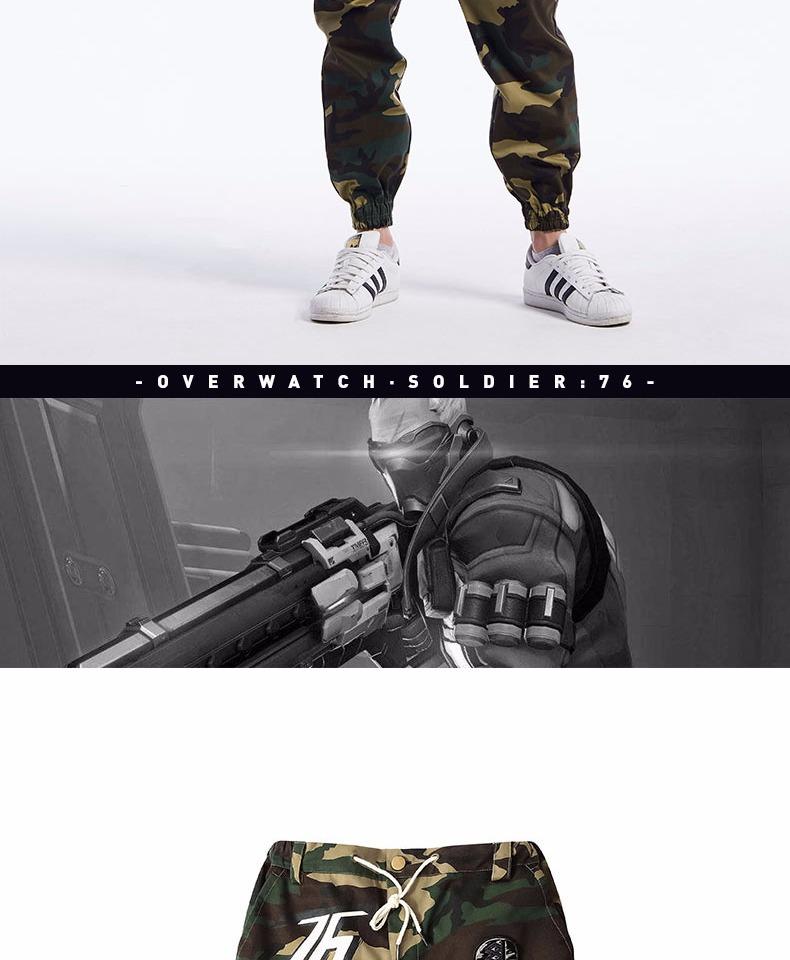 Overwatch Soldier 76 Sweatpants Camouflage OW Spiel Held Hose