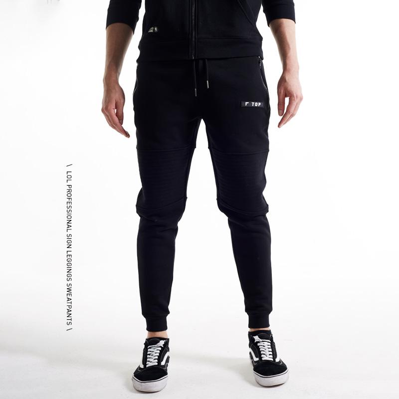 League of Legends Top Sweatpants Black LOL Game Cotton  Pants