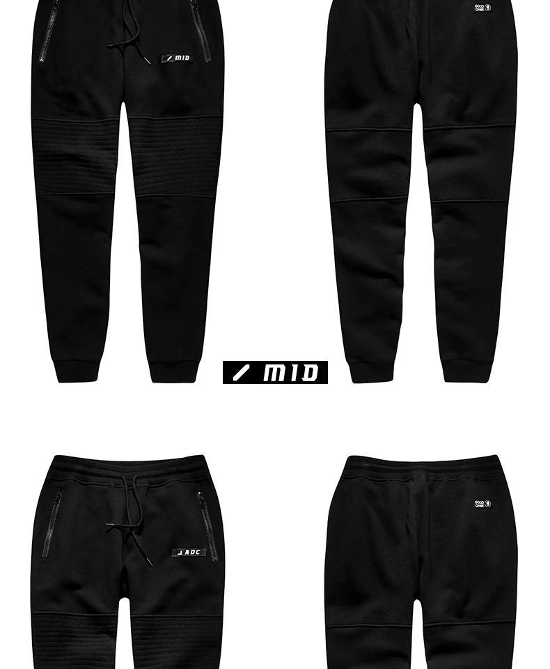 League of Legends Jungle Sweatpants Black LOL Game Cotton  Pants