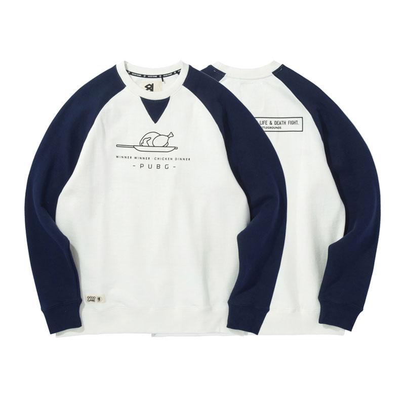 Playerunknown'S Battlegrounds White+blue Sweatshirt