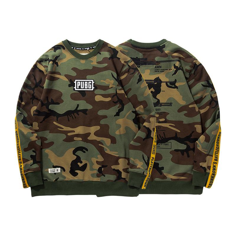 PUBG Armory Hoodie Playerunknown'S Battlegrounds Army Green Sweatshirt
